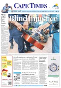 blindinjustice